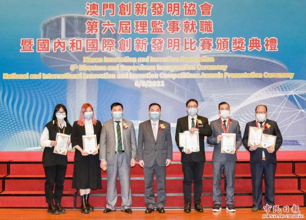 ofeed award